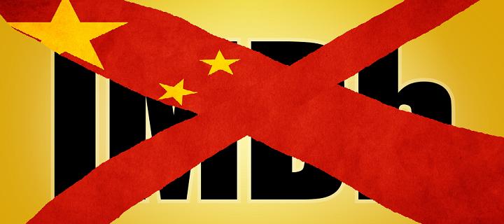 Kina vs IMDb